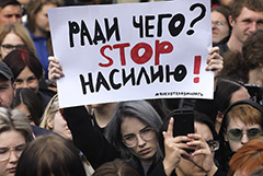 Во время пандемии женщины в России стали чаще сталкиваться с насилием в семье