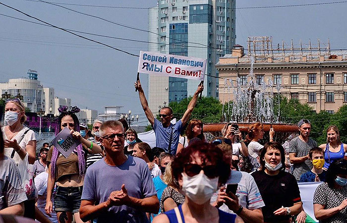 В Хабаровске завершилась акция в поддержку Фургала