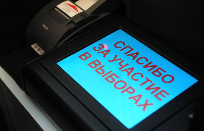На следующих выборах почти треть россиян предпочла бы голосовать через интернет