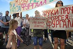 Сторонники Фургала вышли на новую акцию в Хабаровске