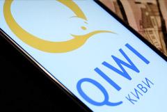 SPO Qiwi отменили