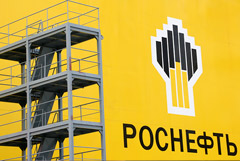 """""""Роснефть"""" открыла новое месторождение с запасами более 20 млн т нефти"""