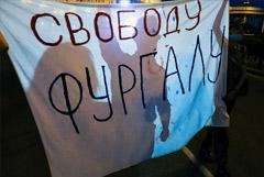 """Песков сообщил об участии в хабаровских митингах """"приезжих дебоширов"""""""