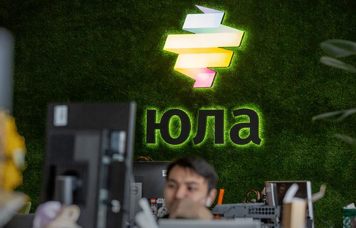 """""""Ъ"""" сообщил о масштабной утечке данных пользователей Avito и """"Юлы"""""""