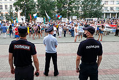 Жители Хабаровска вышли на вторую за день акцию в поддержку Фургала