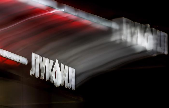 """""""ЛУКОЙЛ"""" купит 40% в сенегальском нефтяном проекте RSSD"""