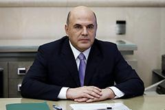 Россияне получат дополнительные возможности для трудоустройства