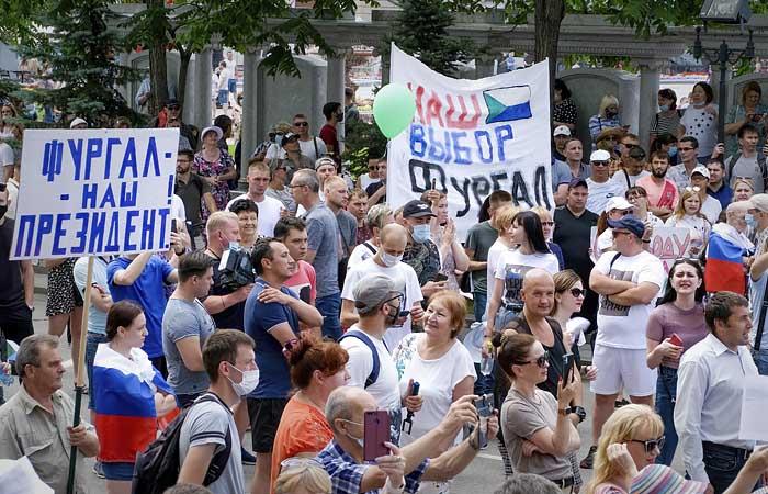 Очередная акция в поддержку Фургала прошла в Хабаровске