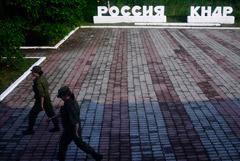 Около 30 россиян эвакуировали из КНДР