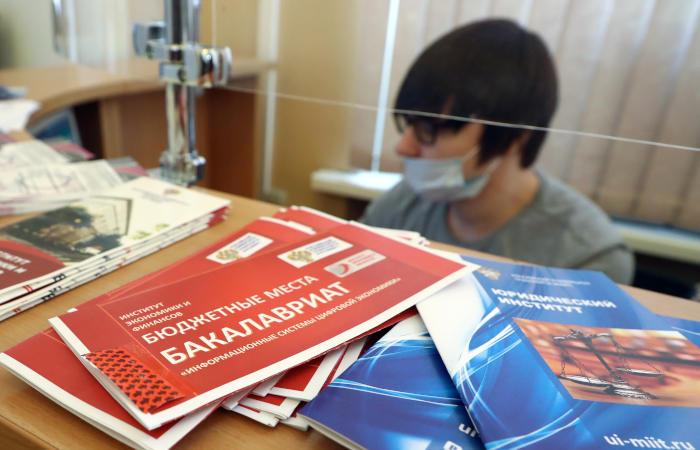 """Опубликован XI Национальный рейтинг университетов """"Интерфакса"""""""