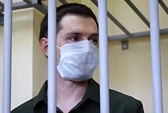 Студент из США получил в РФ 9 лет колонии за нападение на полицейских