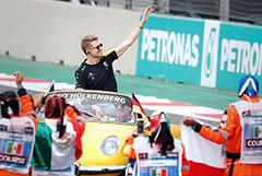 Хюлькенберг заменил заболевшего COVID Переса в команде F1 Racing Point