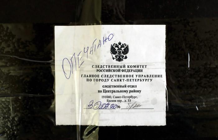 Супруге украинского рэпера Картрайта предъявлено обвинение в убийстве