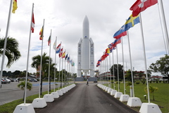 Запуск французской ракеты Ariane 5 отменен за четыре минуты до старта