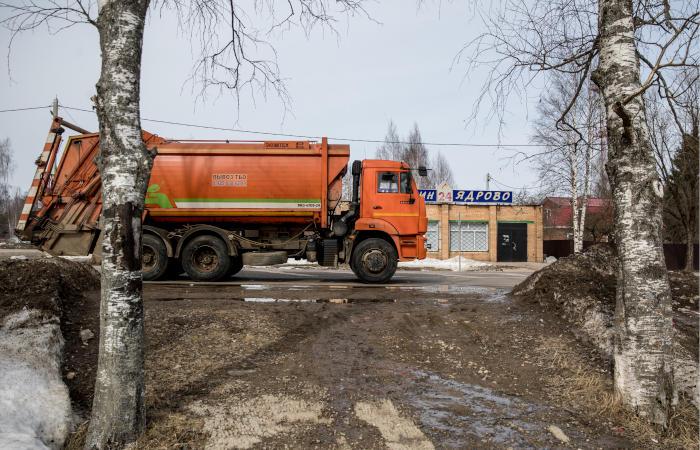 """Подмосковный губернатор назвал сроки закрытия полигона """"Ядрово"""""""