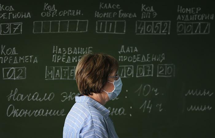 Рособрнадзор заверил, что нет плана по переходу на дистанционное обучение
