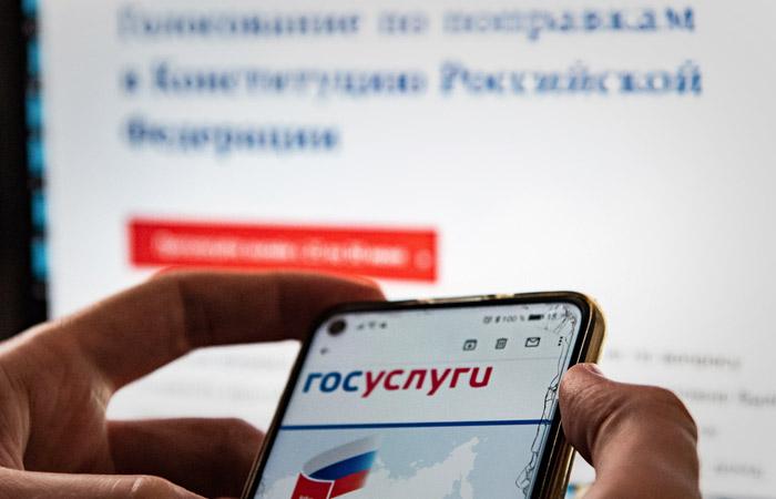 """""""Ростелеком"""" приступил к созданию нового портала госуслуг"""