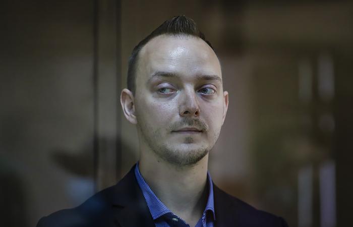 За Сафроновым следили как минимум с осени 2019 года