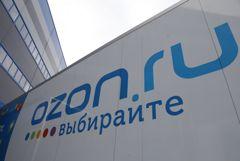 "Ozon займется продажами автомобилей вместе с ""Автомиром"""