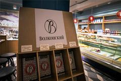 """Владелец пекарен """"Волконский"""" собрался купить агроактивы на Украине"""