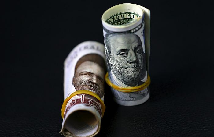 В ЦБ спрогнозировали возвращение мировой экономики к докризисным уровням к 2023 году