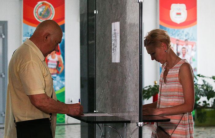 ЦИК Белоруссии признал выборы президента в стране состоявшимися