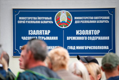 В Минске задержали двоих украинских журналистов