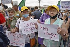 Мэрия Хабаровска насчитала 1,5 тыс. человек на акции в поддержку Фургала