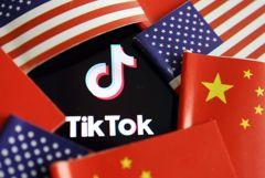 Трамп обязал ByteDance отказаться от активов в США, связанных с TikTok