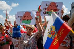 В Конгрессе США осудили готовность РФ оказать военную помощь Лукашенко