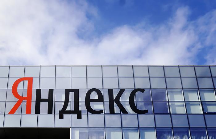 """""""Яндекс"""" объединил часть сервисов в приложении """"Яндекс Go"""""""
