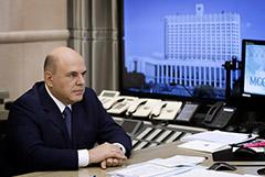 Правительство РФ снизило ставку по образовательным кредитам до 3%