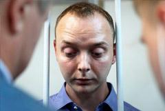 Сафронов не стал давать показания из-за неконкретности обвинения