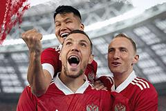 РФС представил комплект формы сборной России на Евро-2020