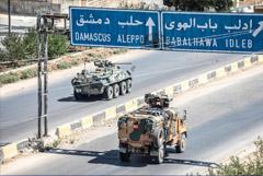 Российские военные объяснили ответ на блокировку патруля в Сирии