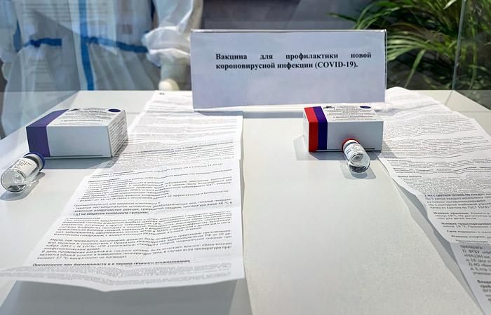 Российская вакцина от COVID-19 начала поступать в гражданский оборот