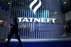 """Квартальная прибыль """"Татнефти"""" снизилась в три раза в годовом измерении"""