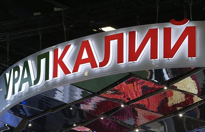 """""""Уралкалий"""" за полугодие получил 11,5 млрд руб. чистого убытка по МСФО"""