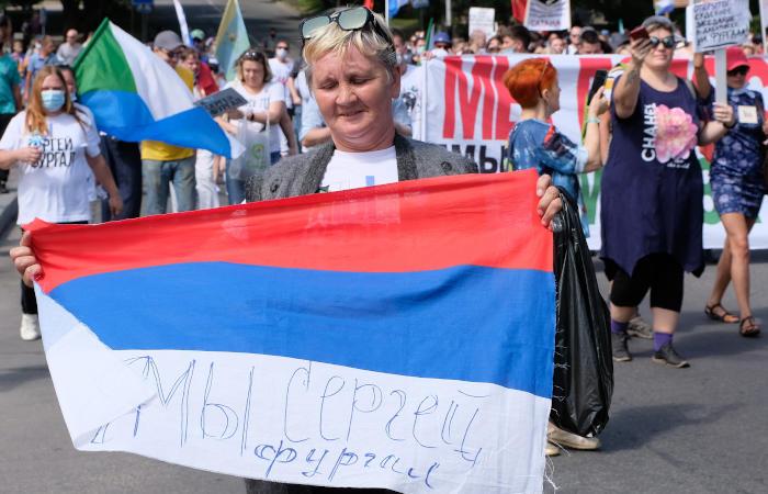 Более тысячи человек вышли поддержать Фургала в Хабаровске