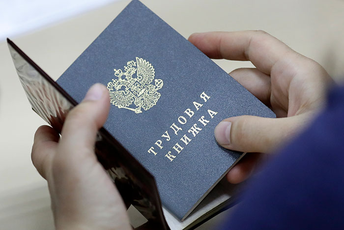 Число официальных безработных в РФ с марта выросло на 2,5 млн человек