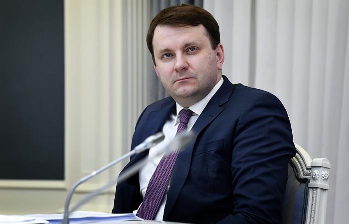 Орешкин допустил вхождение РФ в топ-5 экономик мира уже в этом году