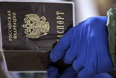 Стартовала первая в РФ процедура внесудебного банкротства гражданина