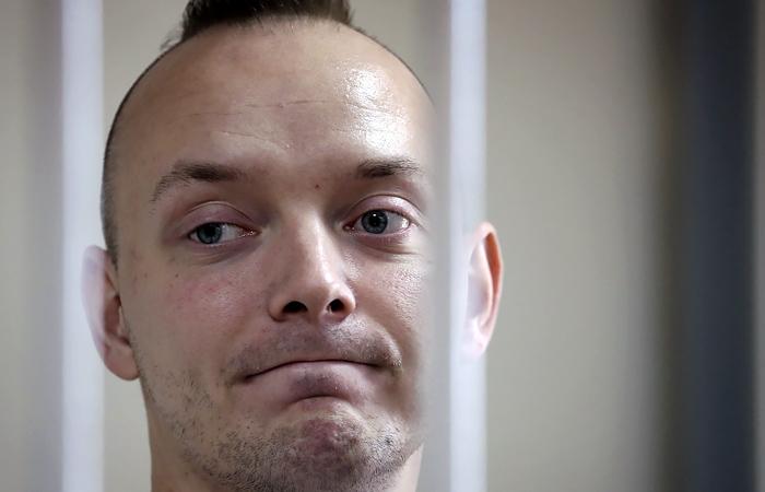 Суд на три месяца продлил арест Ивану Сафронову
