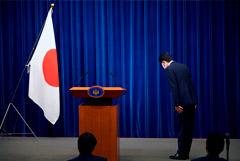 Россия – Япония: восемь лет поисков