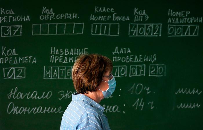 У 13% московских учителей обнаружили иммунитет к COVID-19