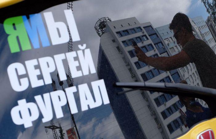Мэрия Хабаровска насчитала до тысячи участников акции в поддержку Фургала