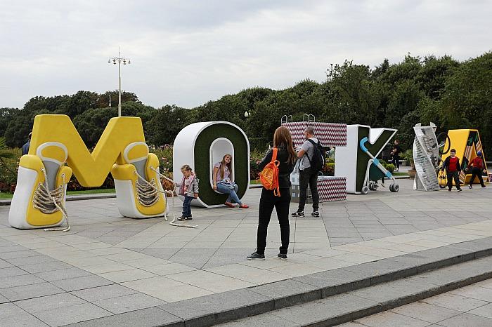 Более 700 тыс. человек приняли участие в праздновании 873-летия Москвы