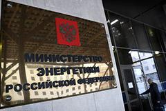 Замглавы Минэнерго РФ Анатолий Тихонов задержан после допроса