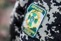 Украина подтвердила приезд двоих белорусских оппозиционеров