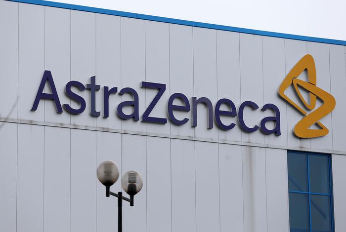 Испытания вакцины от COVID-19 компании AstraZeneca приостановлены